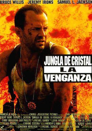 jungla_de_cristal_3