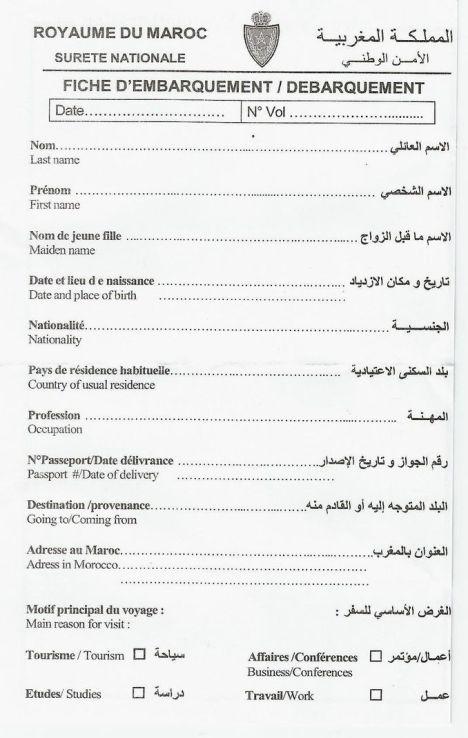 a-entregar-aduana-marruecos