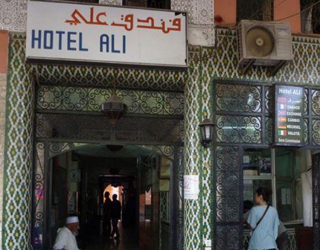 hotel-ali